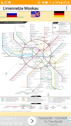 LineNetwork Moscow Metro 2021 1.7 screenshots 1
