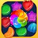 ゼリーキャンディー:甘い冒険 - Androidアプリ