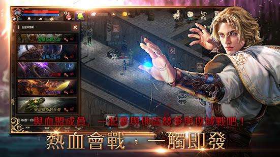 天堂M 1.6.18 screenshots 3