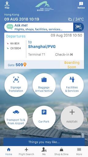 HKG My Flight (Official) 5.4.0 Screenshots 1