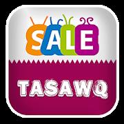 Qatar Offers & Discounts