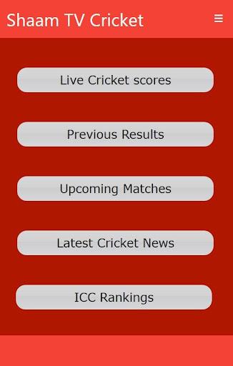 Shaam TV Live Cricket updates from PTV Sports 2.2 screenshots 1