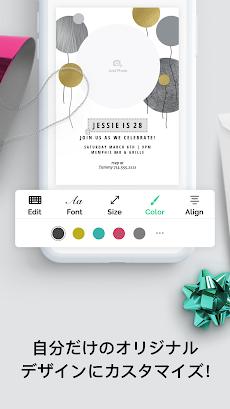 招待状メーカー 結婚・披露宴・パーティーにアプリで招待のおすすめ画像4