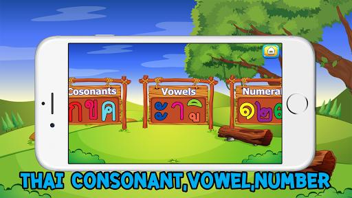thai alphabet write tracing consonant vowel number screenshot 2