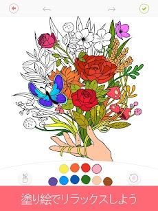 Colorfy:大人向けのぬりえゲーム-無料のマンダラアートとペイントのおすすめ画像1