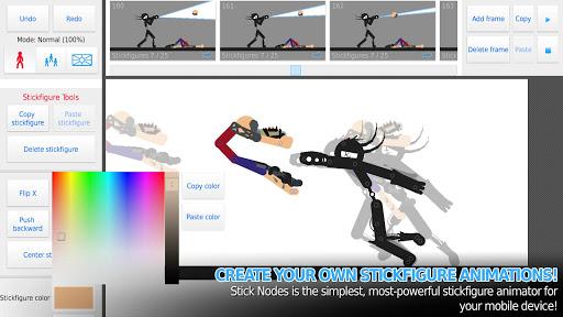 Stick Nodes: Stickman Animator  Screenshots 1