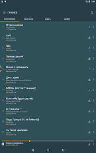 Zaycev.net: скачать и слушать музыку бесплатно 14