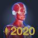 3D人体解剖学 チームラボボディ2020