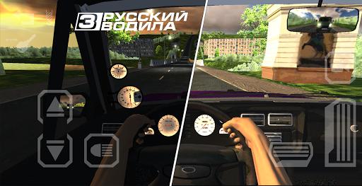 Русский Водила 3 APK MOD (Astuce) screenshots 3