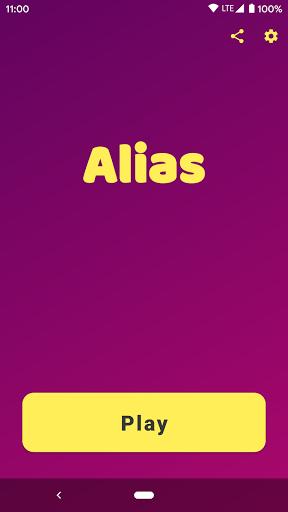 Alias 3.0.0 screenshots 1