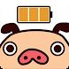 パンパカバッテリー - Androidアプリ