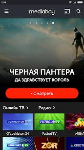 Mediabay  Apps on App For PC (Windows 7, 8, 10) Free Download 1