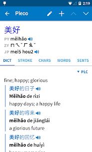 Pleco Chinese Dictionary v3.2.62 [Unlocked] 3