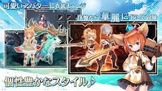 Lost Crown~亡国の姫と竜騎士の末裔~(ロストクラウン)のおすすめ画像2