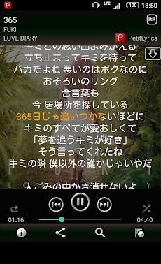 同期歌詞が出る音楽プレイヤー~プチリリ~のおすすめ画像1