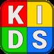 子供向けゲーム - Androidアプリ