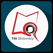 Eng-Tai Dictionary