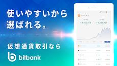 仮想通貨 ビットバンク -ビットコイン リップル 仮想通貨チャート-ビットコイン等の仮想通貨取引所のおすすめ画像1