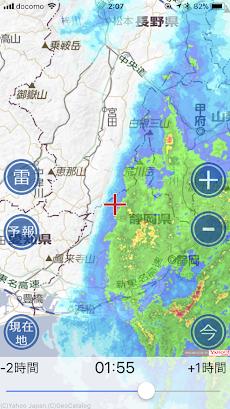 雨時雨   大きなボタンと文字の雨雲レーダーのおすすめ画像2