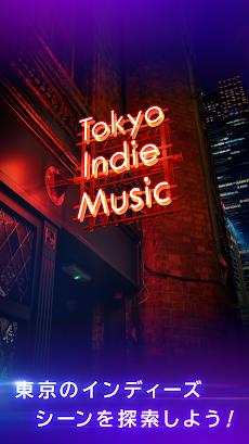 Tokyo Indie Music - ライブを体感するリズムゲームのおすすめ画像5