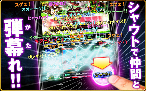 u30c9u30e9u30b4u30f3u30ddu30fcu30abu30fc 3.1.0 screenshots 4