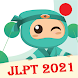 Practice for JLPT Test - Migii JLPT
