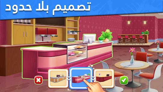 رحلة طبخ : العاب طبخ ومجانا العاب بنات 2021 3