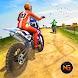 Dirt Bike Racing Games: Offroad Bike Race 3D