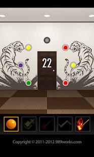 DOOORS - room escape game -