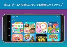 Amazon Kids+:  キッズ向けの本や動画やゲームなどのおすすめ画像2