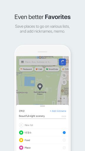 Download NAVER Map, Navigation mod apk 2