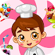 キッズカフェ - アイスクリーム - Androidアプリ