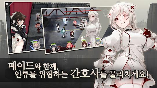Maid Master Mod Apk (God Mod/DMG) 8