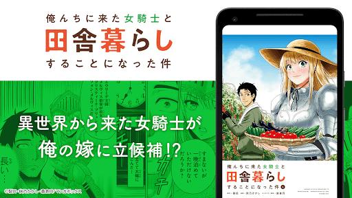 Manga Box: Manga App 2.5.2 Screenshots 8