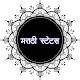 MARATHI STATUS - मराठी attitude status in marathi APK
