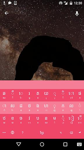 Khmer Smart Keyboard 3.0.0 Screenshots 2