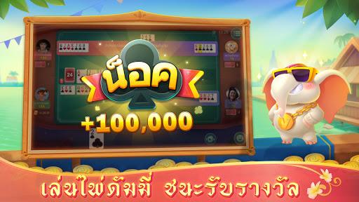 ดัมมี่ เเลนด์ Dummy Pokdeng  เกมไพ่ฟรี APK MOD Download 1