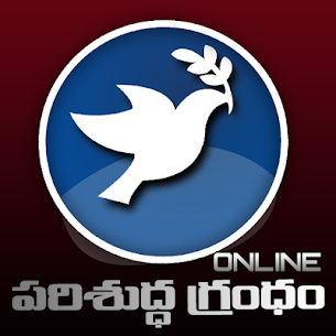 Telugu Audio Bible Online For Pc | How To Use – Download Desktop And Web Version 1