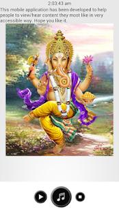 Shri Ganesh Chalisa HD Audio