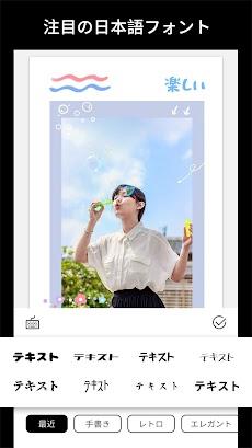StoryArt - Instagram用のInstaストーリーエディタのおすすめ画像3