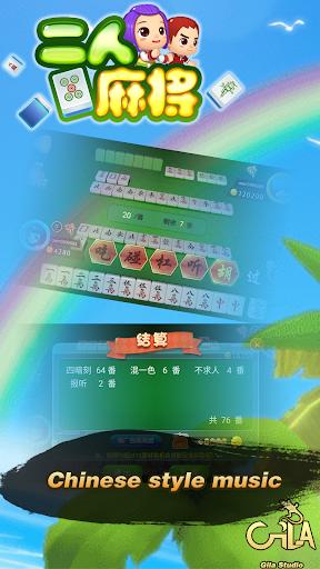 Mahjong 2 Players -  Chinese Guangdong 13 Mahjong screenshots 5