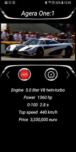 Car sounds modavailable screenshots 7