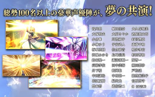 Fate/Grand Order 2.29.0 Screenshots 15