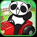 芝刈りパズル ~庭刈りぱんだ~ 【一筆書きパズル】 - Androidアプリ