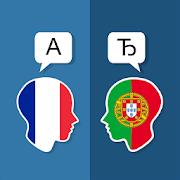French Portuguese Translator