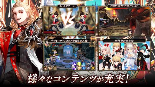 u30bbu30d6u30f3u30cau30a4u30c4(Seven Knights) goodtube screenshots 2