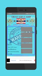 Thai VIP card 1.3 APK Mod for Android 1
