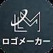 アイコン 作成 アプリ 無料 日本語 - ロゴ作成 アプリ