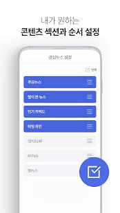 MBC ub274uc2a4 6.0.14 Screenshots 4