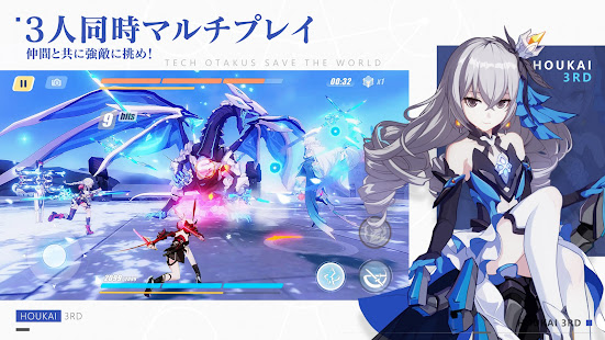 How to hack Honkai Impact 3 JP for android free
